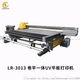 木板3D打印机打印质量稳定吗