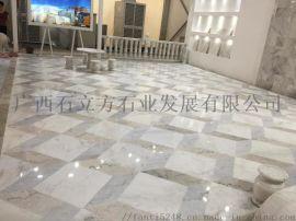 广西白大理石地板砖定制 大理石厂家直直销