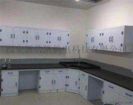 西安PP實驗臺,耐酸鹼實驗臺,西安實驗臺廠家