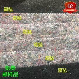 廠家直銷 新疆推薦 6層大棚保溫被 保溫 厚實