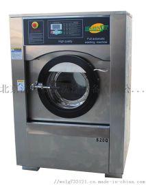 北京海洁斯16-20-25公斤全自动衣物布草洗脱机