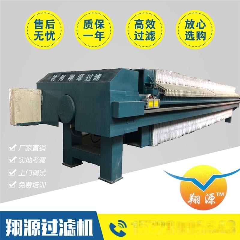 过滤机 污水分离过滤压泥机 高效环保过滤机