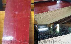 清水覆膜板二次成型耐用模板