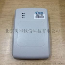 华视CVR-100UC身份证读卡器