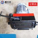 陝西安康市預應力擠壓機√500型液壓鋼絞線擠壓機