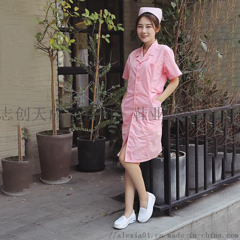 HS-01真皮气垫护士鞋,手工缝线小白鞋