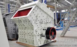 湖南时产300吨破碎机,铁矿石PF反击式破碎机