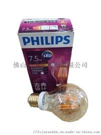 飛利浦LED復古燈絲泡7.5W E27裝飾調光燈泡