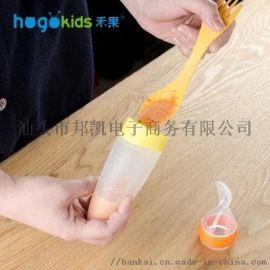 禾果擠壓式餵養勺子