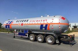 LPG运输车,液化石油气运输车供应商