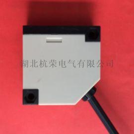 BG1011DJ光電開關220VAC