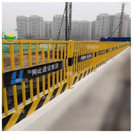 工地基坑安全围栏 中建临时防护栏现货厂家