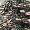 不锈钢精密管,精密不锈钢小无缝管