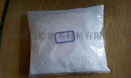 高纯纳米氧化铝UG-L100G 纳米三氧化二铝