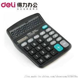 办公或日用学习省时简单实用日月 广州市日月678日月 实用自在日月