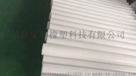 塑料排水管聚丙烯PP排水管