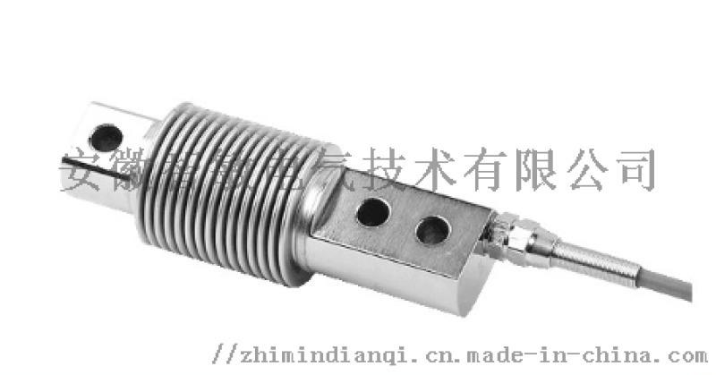智敏XW型张力传感器