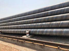 临沂Q355B大口径螺旋钢管原材料的材质