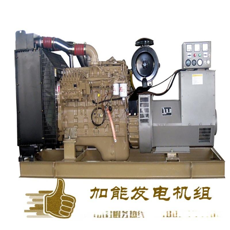 东莞进口康明斯发电机 1600kw康明斯发电机