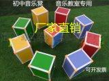 初中音樂凳六面體凳大合唱臺多功能音樂凳