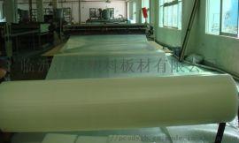 巨野PC温室大棚阳光板采光板