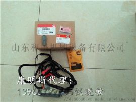 矿用设备ISM11电动STC工具包4024839