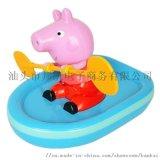 貝芬樂正版授權洗澡玩具小豬划艇海底小縱隊划艇