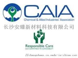 氟碳消雾剂塑料大棚膜