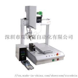 全自动电路板焊锡机三轴高效率焊锡炉高精度点焊机