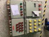 水泥廠粉塵防爆照明(動力)配電箱BXMD-DIP