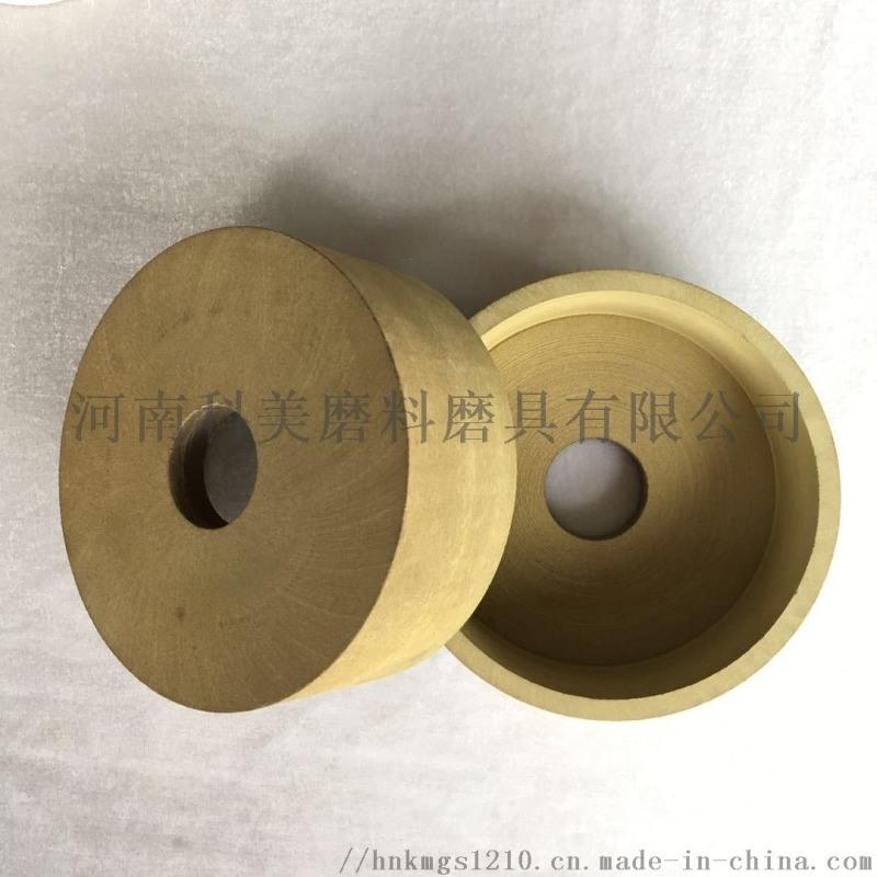 樹脂單晶剛玉砂輪杯型加工不鏽鋼專用
