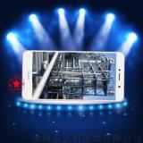华为防爆工业手机Exmp1407