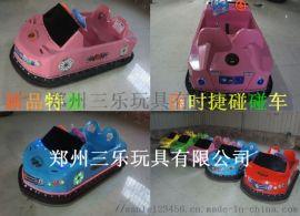 这个玩具车怎么样,外形像**碰碰车一样