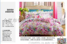 合肥富安娜家纺家纺/安徽富安娜床上四件套代理商