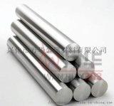 万华金属宝钢303f不锈钢H9公差高精度光圆
