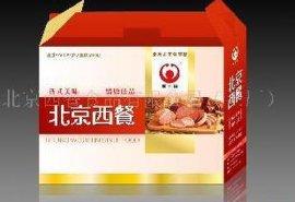 北京健士西餐食品礼品盒
