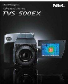 红外线热像仪(TVS-500EX)