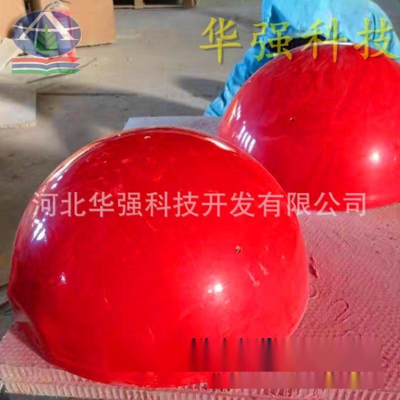 供应多型号航空警示球 玻璃钢航空警示球质量可靠 警示球安装方法