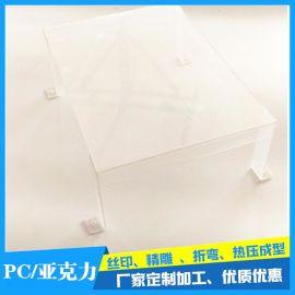 PC架子 PC板工藝折彎 90度直角熱彎加工成型 加工中心