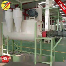 树脂卧式搅拌机 单轴养殖场用大型饲料搅拌机 螺带混合机厂家直销