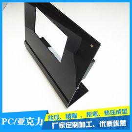 提供灯箱广告PC扩散板/耐力板加工定制 PC磨砂板材折弯加工