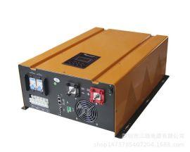 【厂家】批发定制2018年新款智能型工频逆变器含充电功能的逆变器