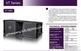 DAISE -- VT4889,JBL款大功率户外线阵音箱,线阵音箱厂家