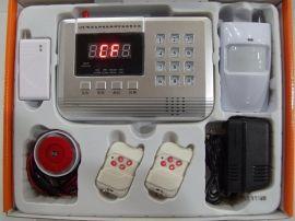 GSM/电话双网智能无线数码报 器