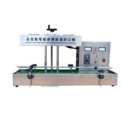 电磁感应连续封口机(GLF-1300)