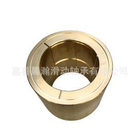 来图定制C86300非标铜套,高强度耐磨铜衬套