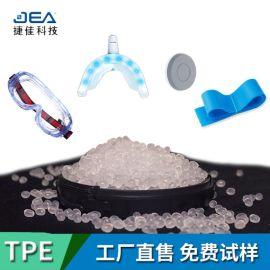 厂家直销tpe原料颗粒注塑级包胶料