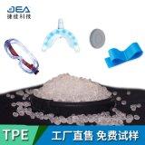 廠家直銷tpe原料顆粒注塑級包膠料