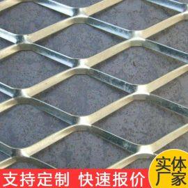 装饰用钢板网 幕墙装饰钢板网 铝板装饰钢板网