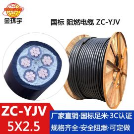 金环宇电缆 国标铜芯架空电缆ZC-YJV 5X2.5平方 阻燃工程电缆